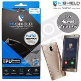 Hishield Tpu Auto Repair ไฮชิลด์ ฟิล์มกันรอยเต็มหน้าจอ For Huawei Mate 9 Pro ถูก