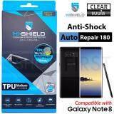 ราคา Hishield Tpu Auto Repair 180 ไฮชิลด์ ฟิล์มกันรอยเต็มหน้าจอ หุ้มขอบ For Samsung Note8 Hishield สมุทรสาคร
