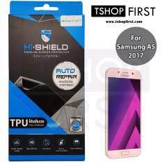 ราคา Hishield Tpu Auto Repair ไฮชิลด์ ฟิล์มกันรอยเต็มหน้าจอ For Samsung A5 2017 ที่สุด