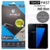 ขาย Hishield Tpu Smooth Touch ไฮชิลด์ ฟิล์มกันรอยเต็มหน้าจอ For Samsung Galaxy S7 Edge ผู้ค้าส่ง
