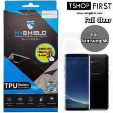 ขาย Hishield Tpu Smooth Touch ไฮชิลด์ ฟิล์มกันรอย เต็มจอ For Samsung Galaxy S8 Hishield เป็นต้นฉบับ