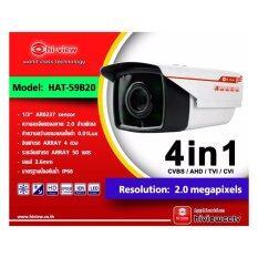 Hiview CCTV กล้องวงจรปิด 4in1 (Analog/AHD/TVI/CVI) 2 MP Hiview รุ่น HAT-59B20(White)
