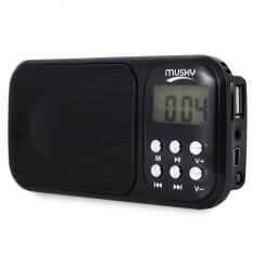 ส่วนลด Hj 92 Mini Digital Media Portable Fm Radio Speaker Mp3 Player With Tf Card Slot Aux Audio Input Intl