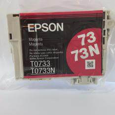 ขาย หมึกแท้ Epson 73N Magenta No Box ออนไลน์ ใน กรุงเทพมหานคร