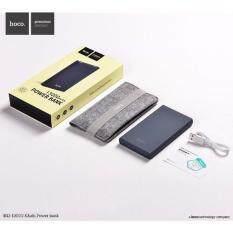 ขาย Hoco B12 13000Mah Power Bank White แบตเตอรี่สำรอง ของแท้ สีกรมท่า Hoco เป็นต้นฉบับ