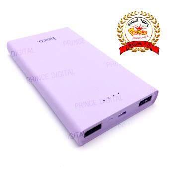 ขาย Hoco B12 Premium Product Power Bank แบตสำรอง 13 000Mah ซองกำมะหยี่ ออนไลน์