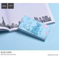 Hoco B12D 13000มิลลิแอมป์ชั่วโมงDual Usbธนาคารพกพาโทรศัพท์มือถือชาร์จแบตเตอรี่ภายนอกธนาคารสำหรับIphone XiaomiซัมซุงPowerbank เป็นต้นฉบับ