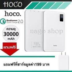 HOCO B24 bubble mobile power bank 30000mAh charge treasure 3USB output mobile phone fast charger (black) (แถมฟรีที่ชาร์จมูลค่า 199 บาท)