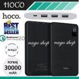 ทบทวน ที่สุด Hoco B24 Bubble Mobile Power Bank 30000Mah Charge Treasure 3Usb Output Mobile Phone Fast Charger Black