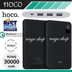 ขาย ซื้อ Hoco B24 Bubble Mobile Power Bank 30000Mah Charge Treasure 3Usb Output Mobile Phone Fast Charger Black ปทุมธานี