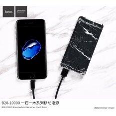 Hoco B28 10000มิลลิแอมป์ชั่วโมงUsbธนาคารพกพาโทรศัพท์มือถือชาร์จแบตเตอรี่ภายนอกสำรองสำหรับIphone XiaomiซัมซุงPowerbank เป็นต้นฉบับ
