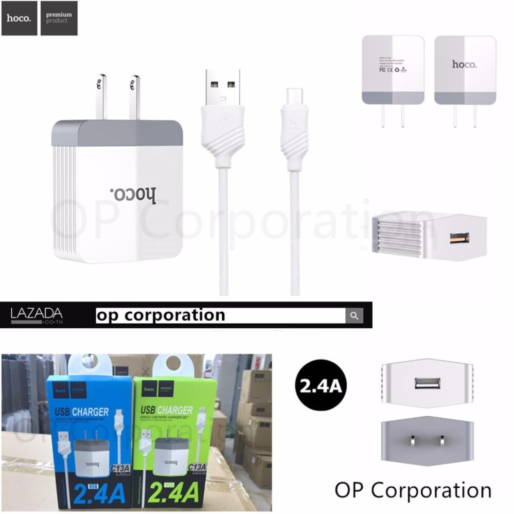 Hoco C13A For Micro Quick Single USB Chargerr set (White)