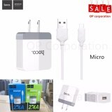 ซื้อ Hoco C13A For Micro Quick Single Usb Chargerr Set White