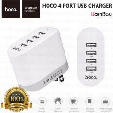 ส่วนลด หัวชาร์จแบตเตอรี่ Hoco C19 4 ช่องชาร์จ 4 8A Hoco C19 4 Port Usb Charger 4 8A ของแท้ Hoco กรุงเทพมหานคร