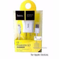 ซื้อ Hoco C2 2 1A Usb หัวชาร์จ ชาร์จเร็ว Charger Set For Apple ใช้กับ โทรศัพท์ไอโฟน White White ใน กรุงเทพมหานคร
