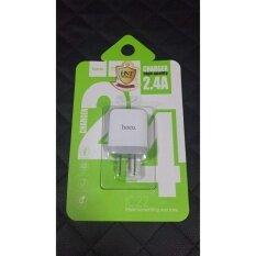 ขาย ซื้อ Hoco C22 หัวชาร์จMini 1 Usb Charger Adapter 2 4A ไฟเต็ม ไม่รวมสายชาร์จ ไทย