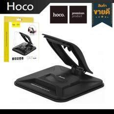 ส่วนลด Hoco Ca21 ที่วางมือถือในรถต์แบบซิลิโคนกันลื่น Black
