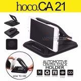 ขาย ซื้อ Hoco Ca21 ที่วางมือถือในรถต์แบบซิลิโคนกันลื่น Black ใน กรุงเทพมหานคร