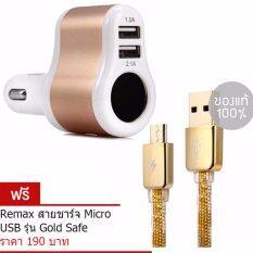 ส่วนลด Hoco Car Charger 2In1 หัวชาร์จในรถ 2 Usb เพิ่มช่องจุดบุหรี่ 1 ช่อง รุ่นUc206 สีขาวทอง Remax สายชาร์จ Samsung Micro Usb รุ่น Gold Safe Speed สีทอง กรุงเทพมหานคร