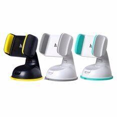 ซื้อ Hoco ที่วางโทรศัพท์ในรถ Car Holder ที่จับโทรศัพท์ในรถ รุ่นCa5 ขาว เทา ที่วางมือถือในรถ ถูก ใน กรุงเทพมหานคร
