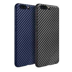 ราคา Hoco Carbon Fiber Texture Soft Tpu Protective Cover For Huawei P10 Black Intl