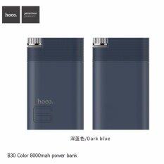 Hoco Color Power Bank แบตสำรอง 8000Mah รุ่น B30 ใน กรุงเทพมหานคร