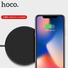 ขาย ซื้อ Hoco Cw6 Qi Wireless Charger ของแท้เครื่องชาร์จโทรศัพท์แบบไร้สายในตัว สำหรับ Iphonex 8 8 Plus Samsung S8 Plus S7 S6 Edge กรุงเทพมหานคร
