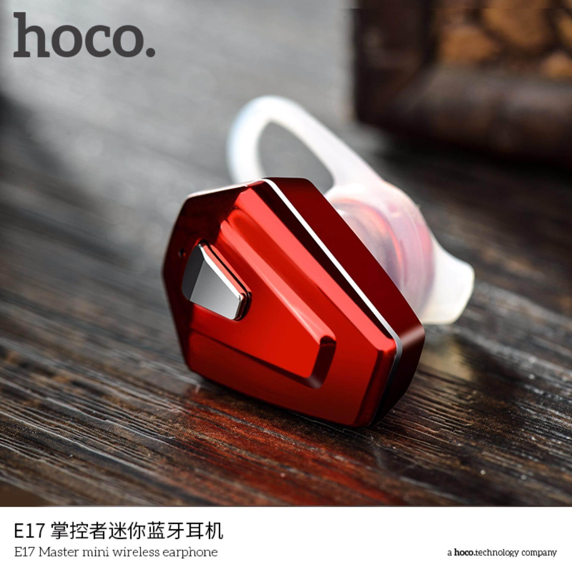 ของแท้และส่งฟรี หูฟัง Hoco HOCO Airpods TPU เคสป้องกันสำหรับ Airpods โดยเฉพาะ มีคูปองส่วนลด