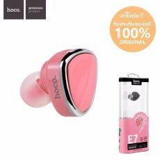 ส่วนลด Hoco E7 หูฟังบลูทูธ ไร้สาย Premium Earphone Bluetooth V4 1 Pink Hoco