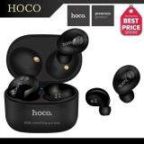 ราคา Hoco Es10 Tws Ture Wireless Stereo Bluetooth Earbuds Mini Cordfree Invisible Bluetooth 4 2 Wireless Earphone With Portable Charging Noise Reduction ใหม่ ถูก