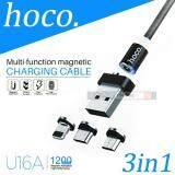 Hoco รุ่น Hoco U16A สายชาร์จแม่เหล็ก 3In1 จัดครบจบในตัวเดียว จะไอโฟน แอนดรอย ซัมซุง ของเเท้100 ถูก