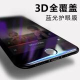 ซื้อ Hoco Iphone7 7 Plus 3D ภาพยนตร์เหล็ก ถูก