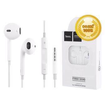 Hoco M1 Stereo Sound Small Talk หูฟังไอโฟน สมอลทอร์ค for IOS