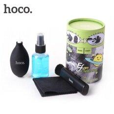 ซื้อ Hoco Professional 4 In 1 Camera Cleaning Kit For Screen Camera Lens Cleaning Intl