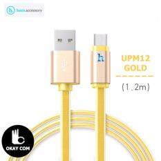 ราคา Hoco สายชาร์จ Samsung Andriod Micro Usb Quick Charger Data Cable พร้อม Led แสดงสถานะชาร์จ รุ่น Upm12 สีทอง ใน ไทย