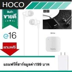 ขาย Hoco Sport Clip On Bluetooth หูฟังบลูทูธ แบบคลิป รุ่น E16 แถมกระเป๋า มูลค่า 299 บาท ราคาถูกที่สุด