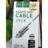 ขาย Hoco U16 สายชาร์จแม่เหล็ก Micro Usb Magnetic Data Cable Silver Hoco ใน กรุงเทพมหานคร