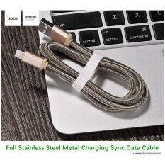 โปรโมชั่น Hoco U5 สายชาร์จสปริง Usb Lightting Iphone Ipad 1M Metal Spring Bullet Cable สีทอง ใน ไทย
