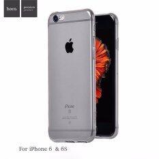 ราคา Hoco Ultra Slim 6 Mm ของแท้ สำหรับ Iphone6 6S สีดำใส Smoke Black ใหม่ ถูก