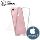 ขาย Hoco Ultra Slim Tpu เคส Iphone 7 แบบใส เป็นต้นฉบับ