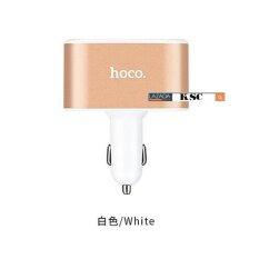 ราคา ราคาถูกที่สุด Hoco ช่องเสียบที่ชาร์จแบตในรถยนต์ Usb 2 1A 2 Port และช่องจุดบุหรี่ในรถยนต์ 2 ช่อง รุ่น Uc206 Plus White