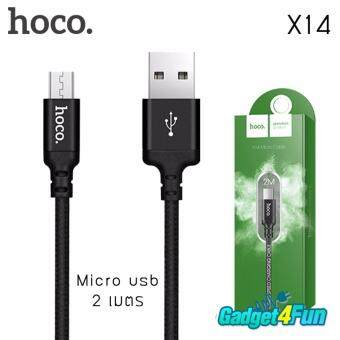 Hoco X14 สายชาร์จ Time Speed Charger Cable ยาว 2 เมตร แบบ Micro USB (สีดำ)