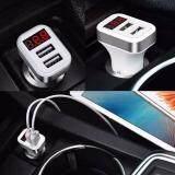 ซื้อ Hoco Z3 Car Charger Lcd 2Usb หัวชาร์จโทรศัพท์ในรถ หน้าจอLcdดิจิตอลแสดงตัวเลข สีขาว ใน ไทย
