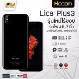 ขาย Hocom Lica Plus3 จอ5 7 ไร้ขอบ ไร้ขอบ กล้องถ่ายรูปสวย8ล้าน กล้องหน้า5ล้าน สุดยอดจอIps ฟังชั่นเรียกใช้กล้องแบบเร็ว เครื่องแท้ประกันศุนย์ สีดำ Hocom