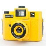 ซื้อ Holga Lomo Camera 120 Gcfn Yellow ถูก