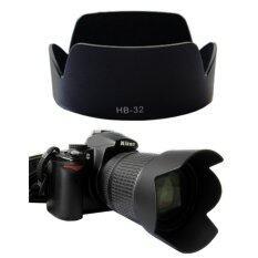 Hood Hb-32 For Nikon Lens Nikkor 18-70 18-105 18-135 18-140 By Shockcheap.