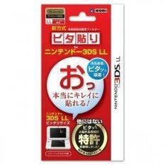 Hori New Nintendo 3DS LL & XL Screen Protector