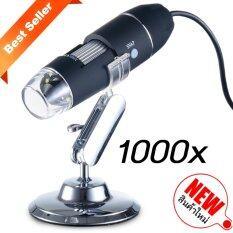 ราคา Hot Item Usb Digital Microscope 1000X กล้องดิจิตอลไมโครสโคปมินิ For Windowsxp 7 Hot Item เป็นต้นฉบับ