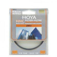 Hoya 43 mm Filter UV Slim 43mm