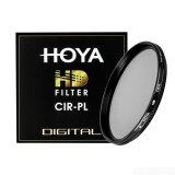 ขาย ซื้อ Hoya Hd Cpl 52 Mm Circular Polarizer Cir Pl Filter High Definition C Pl